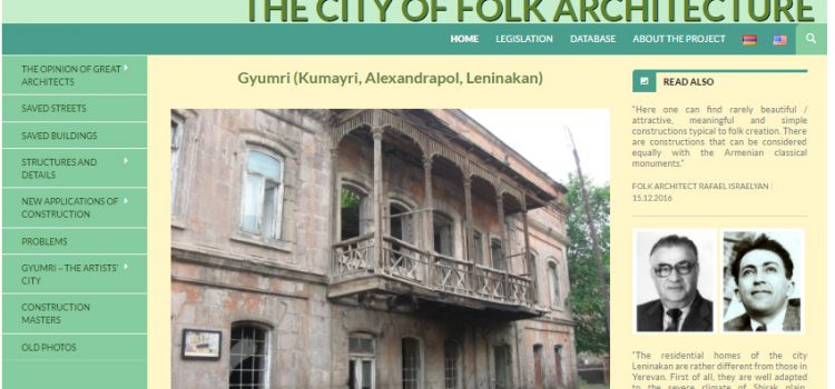 "Incorporation of ""Kumayri"" Historic-Architectural Compound of the Gyumri City Cultural Heritage in Modern Public Life of Armenia"